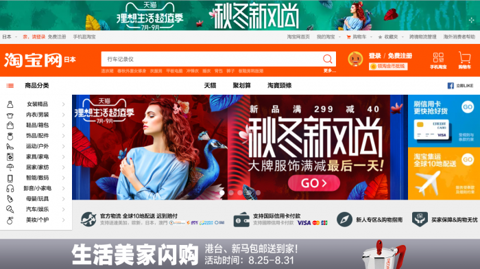 taobao.com