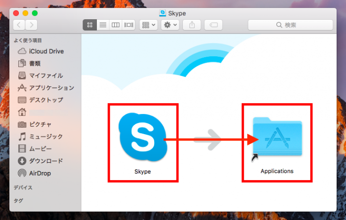 Skype⇨Application
