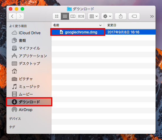 Finderクリック→ダウンロードクリック→GoogleChromeダブルクリック