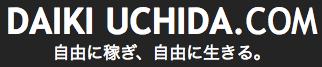 DAIKIUCHIDA.COM