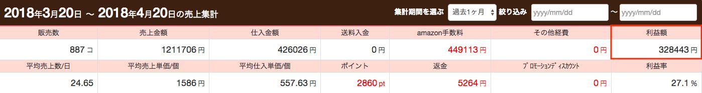 tomohiro_sales